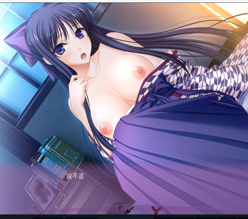 部屋中に響くような長いキスのあと、ゆっくりと美少女の着物を脱がしていった・・・!!エロっ♡
