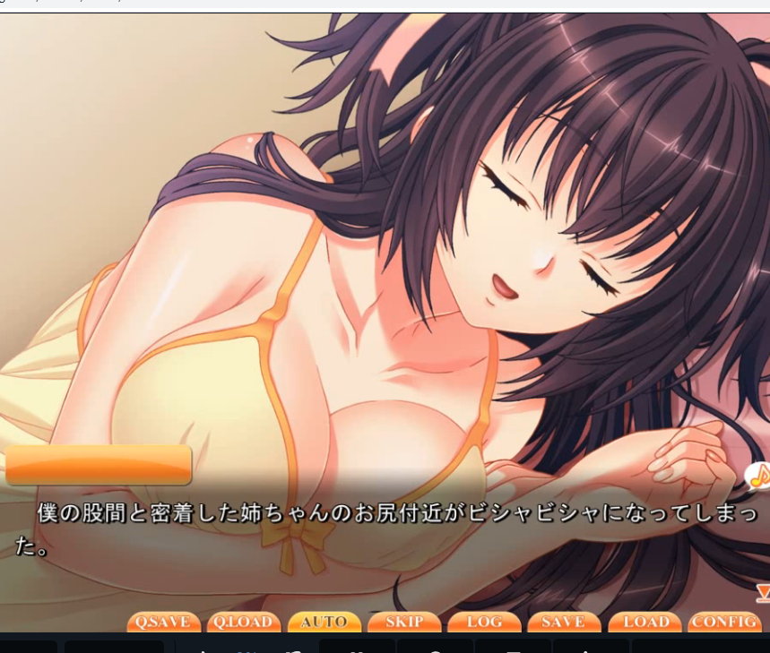 こういうのでイインダヨ!!姉の寝息を聞きながらゆっくりオチンチンをしごくしごく♡狂おしく怒張したショタチンポが硬直し続ける!!