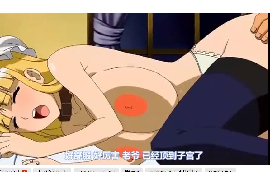白い肌・金髪ロング・メイド服・・・そして形を変える美・巨乳・・・SEXはOK!!愛・NG!!